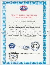 Сертификат качества ISO 9001-2000