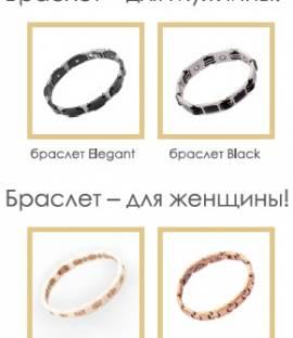 Мужской титановый магнитный браслет BLACK