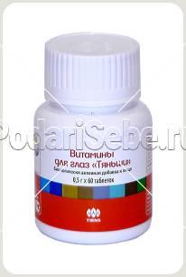 Витамины для глаз Тяньши