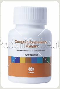 Капсулы с глюкозамином Тяньши