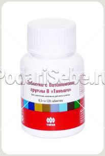 Таблетки с витаминами группы B